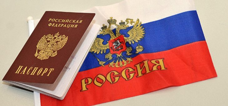 Мы — граждане России