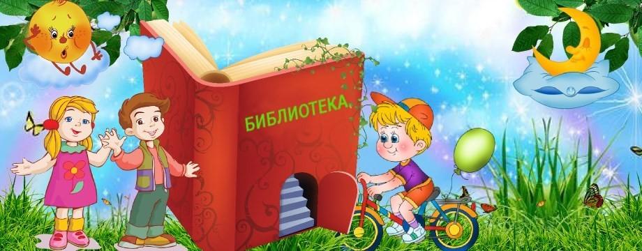 """Районный интеллектуальный конкурс """"Юный читатель - 2018"""""""