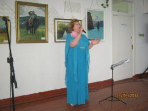 Презентация на БИС