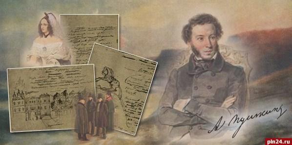 Поэтический перекрёсток «Слово о Пушкине. Неповторимость авторского слова»