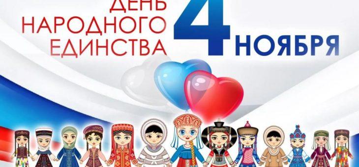 Исторический круиз к Дню народного единства