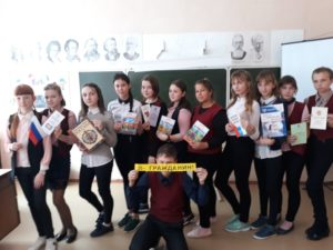 Конституции РФ - 25
