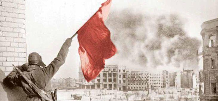 Память о Сталинградской битве жива…