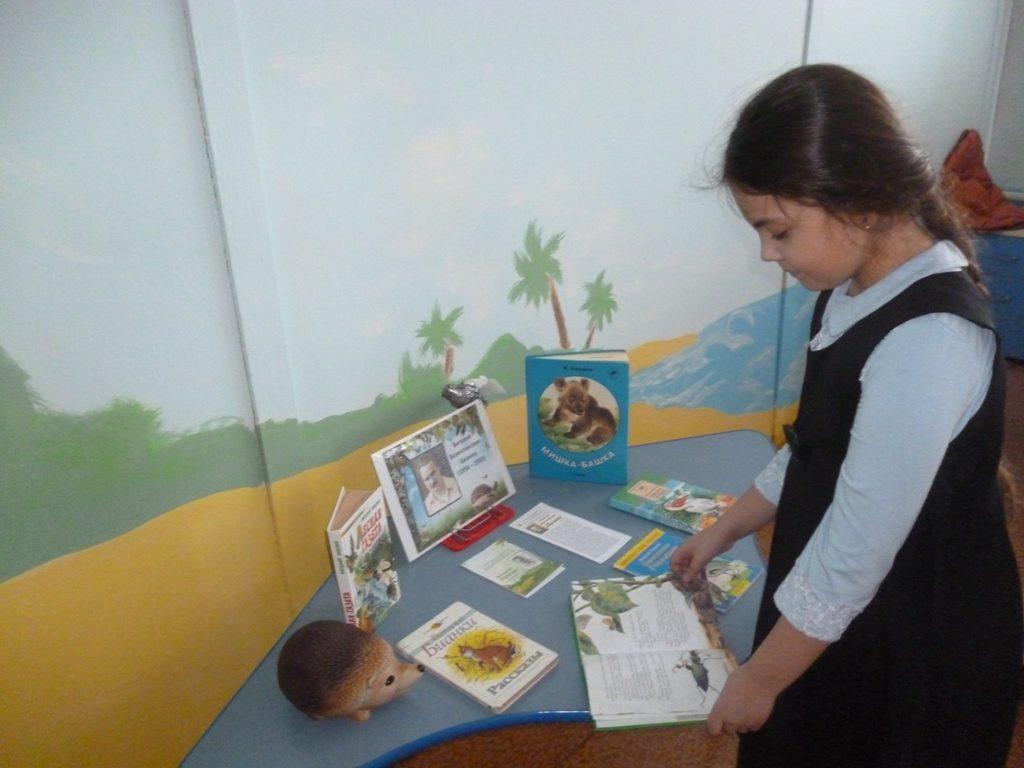 Единый библиотечный день в библиотеках района