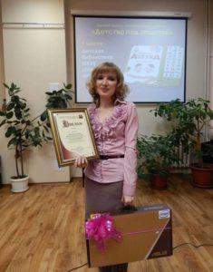 Воронкова Ирина Анатольевна