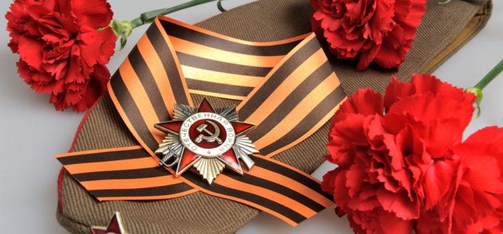 Мастер-класс к 75-летию Победы