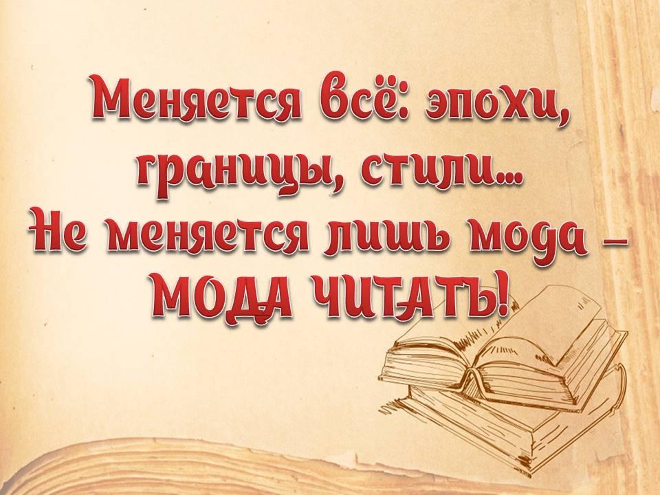 """Участие в Международной акции """"Читаем детям о войне"""""""