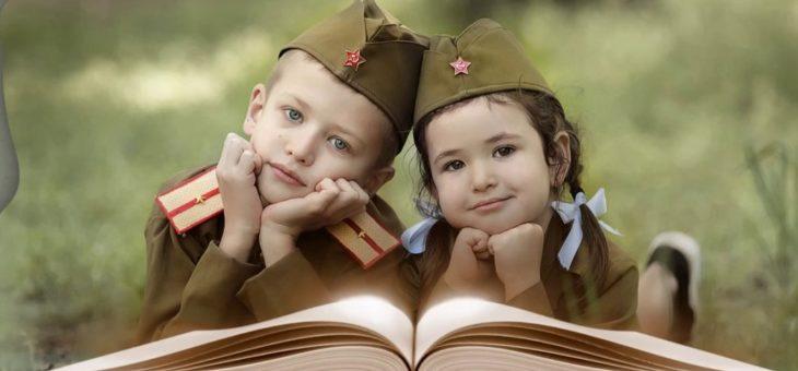Конкурс для библиотекарей «Читаем детям о войне»