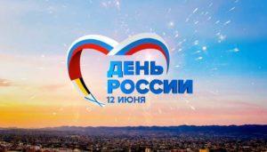 """Информационно-познавательный час """"Я живу в России"""""""