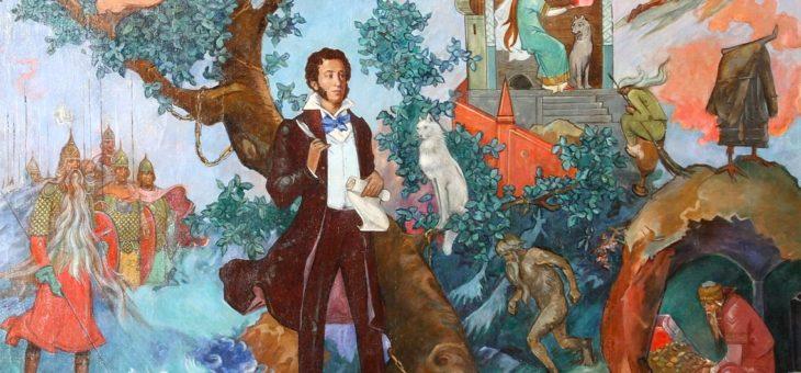Конкурс детского творчества «Пушкин и Россия»