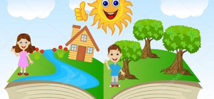 Лето + Библиотека = Чудесные каникулы!