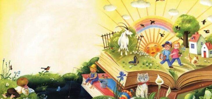 Литературная игра-викторина «В гостях у сказки»