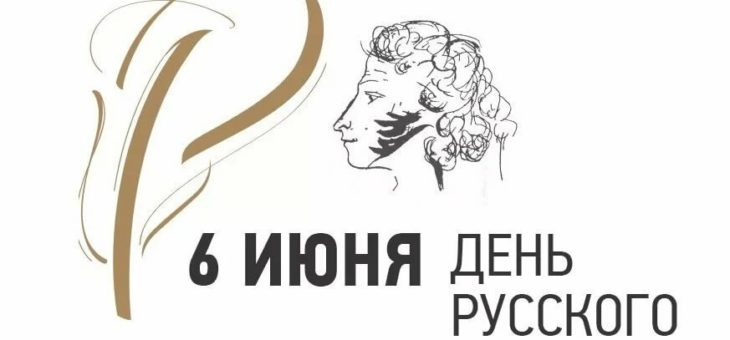 Ребусы по русскому языку