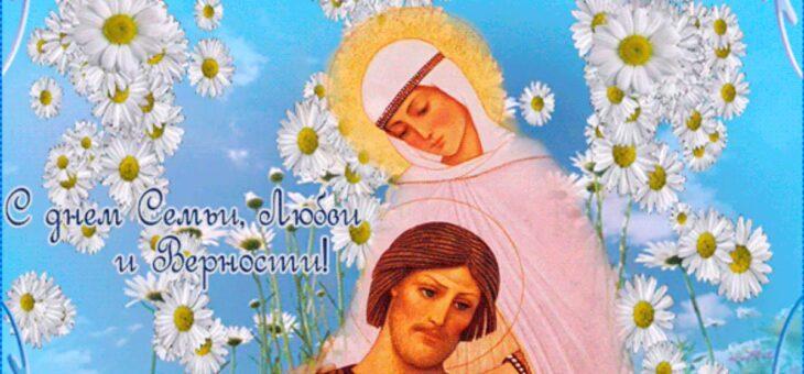 Поздравительная открытка от Чистюньского СДК